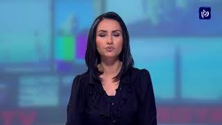 الصفدي يبحث مع دي ميستورا وسلامة التطورات في سوريا وليبيا - (13-4-2018)