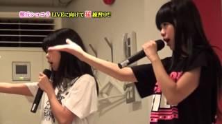 桜丘ショコラのネット限定特典映像です! 先日公開した1stシングル「チ...