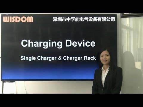 Introduction Of Charging Devices For WISDOM Miner's Cap Lamps.  LED Mining Lights