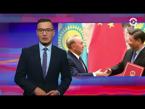 Смотреть Рекордный гос долг Казахстана. Kazakhstan, Astana онлайн