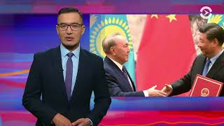 Рекордный гос долг Казахстана. Kazakhstan, Astana