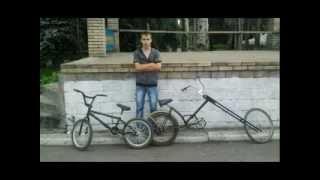 Самодельный велочоппер
