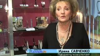 Перьевые ручки Parker(http://www.skrepkin-shop.ru Parker — один из наиболее узнаваемых брендов в мировой истории пишущих инструментов. В течение..., 2013-07-19T05:54:07.000Z)