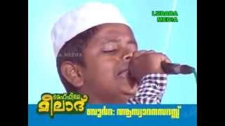 lyrics by shukoor irfani salmanul faris novurayum ravithil