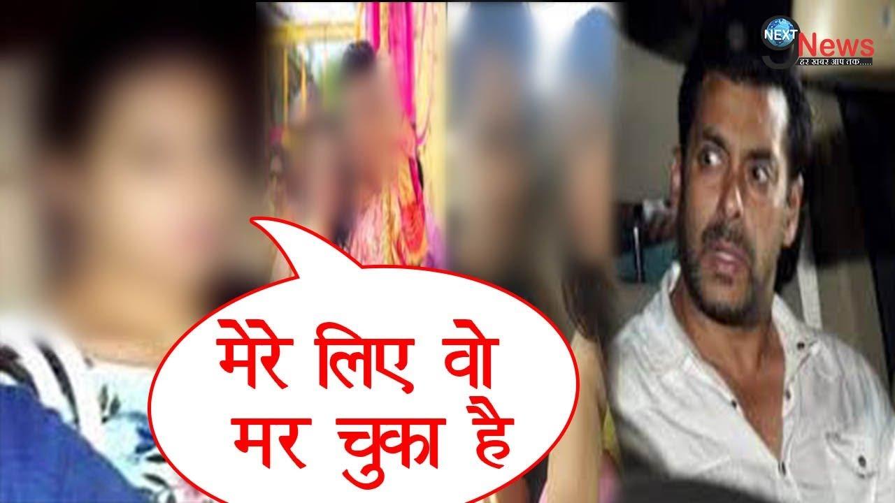 Image result for सलमान खान की बहन को तलाक देने के बाद