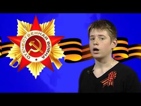 сош 19 Алексей Санников