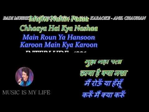 Badi Mushkil Hai Khoya Mera Dil Hai - Karaoke With Scrolling Lyrics Eng. & हिंदी Mp3