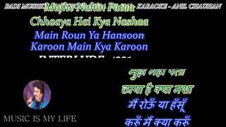 Badi Mushkil Hai Khoya Mera Dil Hai - Karaoke With Scrolling Lyrics Eng. & हिंदी