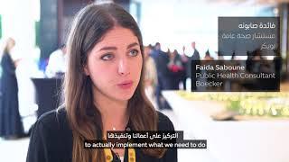 Expo 2020 Dubai FnB BusinessConnect