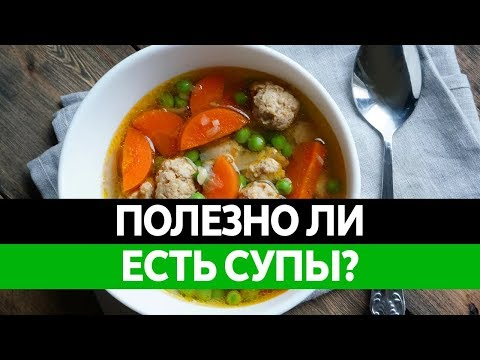Суп рисовый, рецепты с фото на : 917