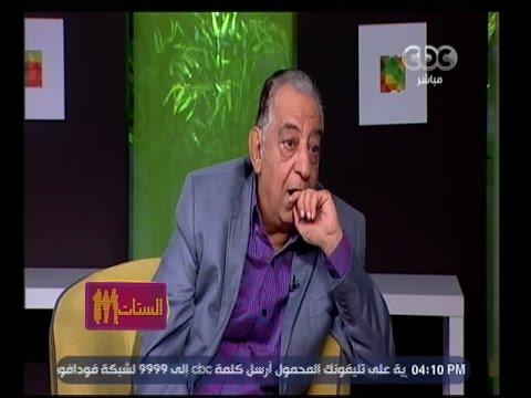 الستات مابيعرفوش يكدبوا | شاهد احمد راتب يبكى اثناء الحديث عن زوجته وبناته