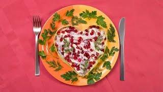 Салат на День Валентина