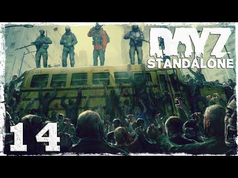 Смотреть прохождение игры [Coop] DayZ Standalone. #14: Перестрелка в аэропорту.