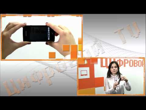 Видеообзор смартфона Samsung Omnia W