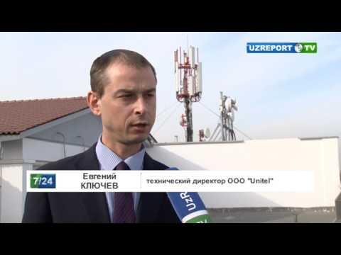 Покрытие сети 4G Beeline обеспечено по всей территории Ташкента