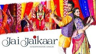 Jai Jaikaar Sukhwinder Singh Mp3 Song Download