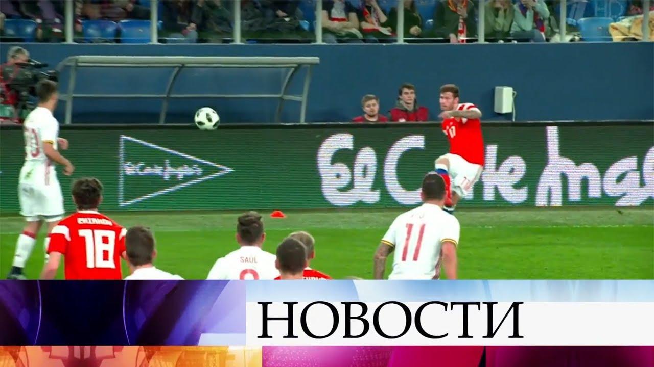 1канал футбол онлайн трансляция россия испания