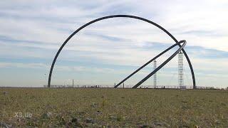 Realer Irrsinn: Das Horizont-Observatorium | extra 3 | NDR