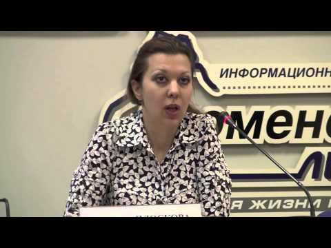 Кристина Плоскова ведущий специалист сектора молодежных программ и дополнительного образования