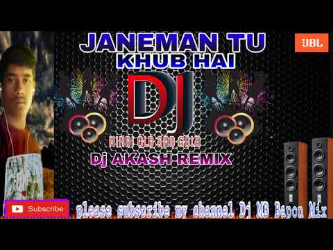 🔊JANEMAN Tu Khub Hai Dj Akash Remix 🔥Hindi Old Song HARD Bass👉 Dj MB Bapon Mix