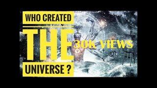 Who Created the Universe ? Big Bang பெரு வெடிப்பு & பிரபஞ்சத்தில் நமது இடம் | தமிழ் | Tamil