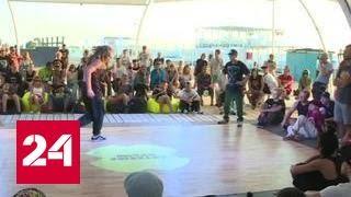 Любители экстремального спорта собрались на фестивале в Крыму