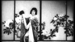 Kagami jishi
