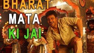 """Bharat Mata Ki Jai"" Shanghai Full Video Song | Emraan Hashmi, Abhay Deol"