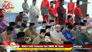 Sempena Menyambut Ulang Tahun UMNO Ke-66 11 Mei, Majlis Tahlil Di Surau Ar-Rahman