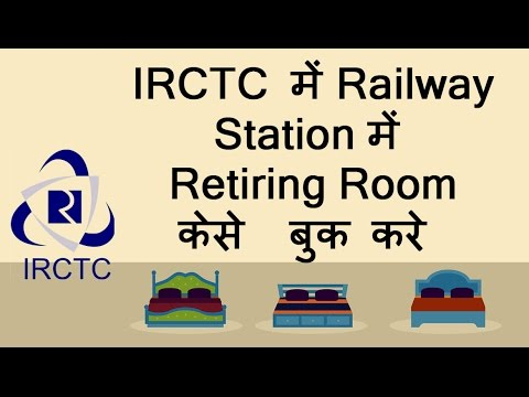 How to book Railway (IRCTC) Retiring room online| Retiring room booking in indian railway