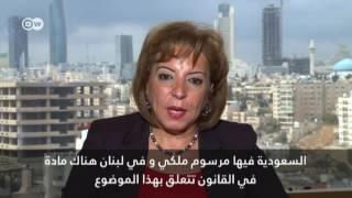 ليندا الكلش: تشريعات مكافحة الاتجار بالبشر في العالم العربي لا تكفي وحدها