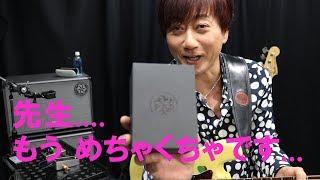 テキトーすぎ!?坂本竜太が次世代コンプレッサーHyper Luminalを弾いてみた!(試奏動画) thumbnail