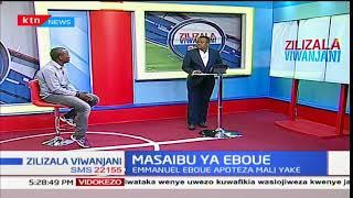 Masaibu ya aliyekuwa mchezaji wa klabu ya Arsenal Emmanuel Eboué: Mchambunzi Vincent Oyoo