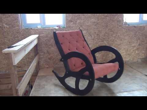 Кресло качалка своими