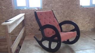 як зробити крісло гойдалку з старого крісла