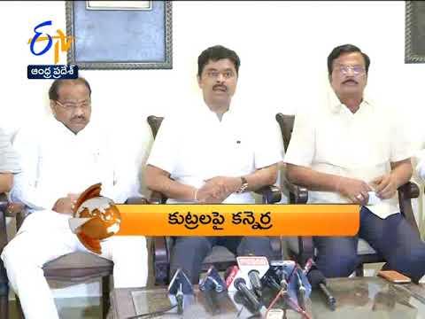 Andhra Pradesh | 7th April 2018 | 360 | 8 PM | News Headlines