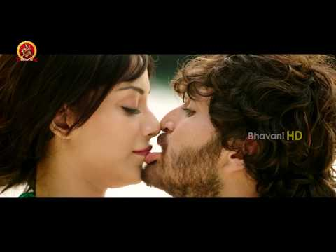 Rouge Movie Theatrical Trailer || Ishaan, Angela, Mannara