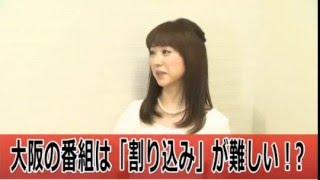 Webでも言って委員会(2016 01 17版)