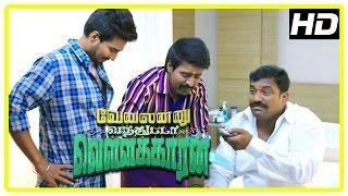 Velainu Vandhutta Vellaikaaran Movie Scenes | Nikki Galrani warns Vishnu | Soori | Robo Shankar