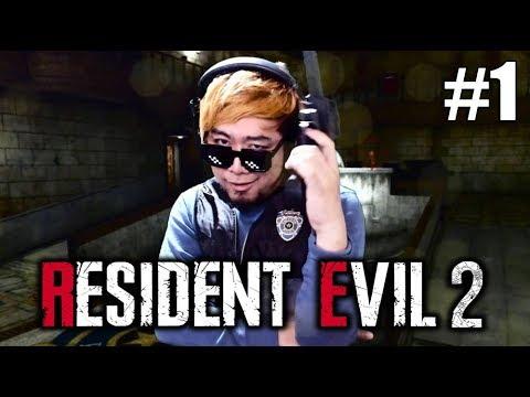 Resident Evil 2 ไม่เน้นเนื้อเรื่อง ไม่เน่นสปีดรัน ไม่เน้นเฮียอะไรเลย 555+
