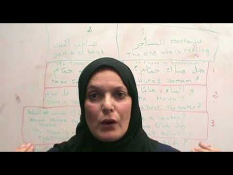 "Conversation"" Rent an apartment in Arabic"" part 2"