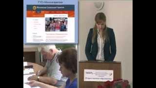 Завершение обучения на 2 высшем ИЭФ МИИТ