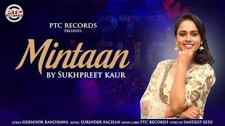 Gambar cover MINTAAN | SUKHPREET KAUR | PTC STUDIO | PTC RECORDS | LATEST PUNJABI SONG 2020