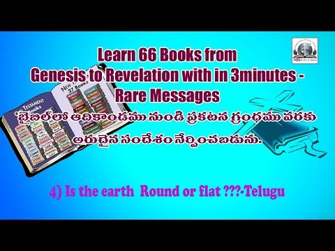 4 IS THE EARTH FLAT OR ROUND ??? thumbnail