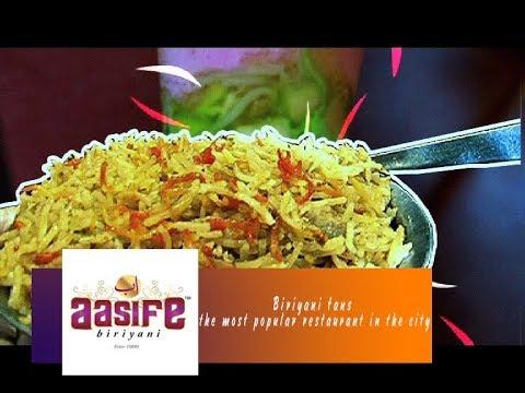 download Aasife Biriyani   The Best Biryani Restaurant TamilNadu