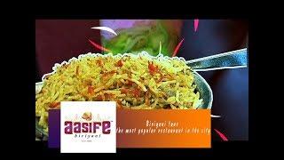Aasife Biriyani | The Best Biryani Restaurant TamilNadu