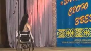 Фестиваль творчества людей с ограниченными возможностями Житикаринского района