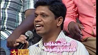 Neeya Naana promo video 14-02-2016 | Vijay tv sunday night 9pm program promo 14th February 2016