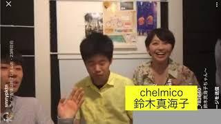 インスタライブ『おこたしゃべり』より「chelmicoのMamikoさんと新オレ...