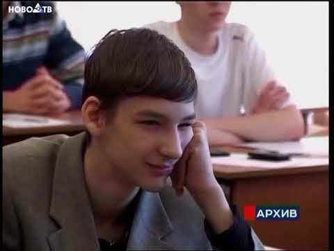 Новости Новокузнецка 14 мая